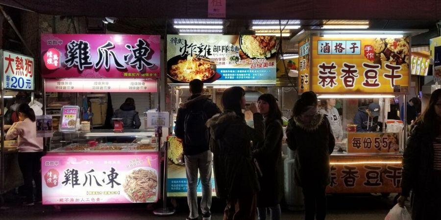 Sample local Taiwanese food at Yizhong Night Market