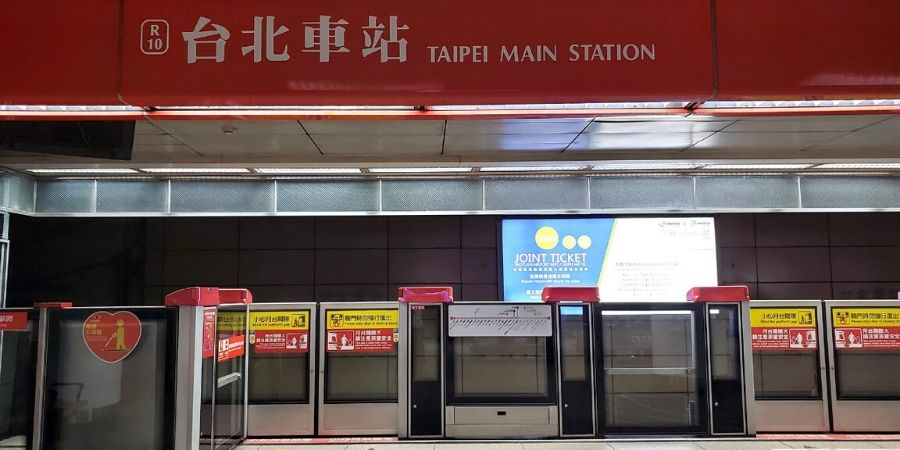 Taipei's subway system, MRT, is easy to use and inexpensive.