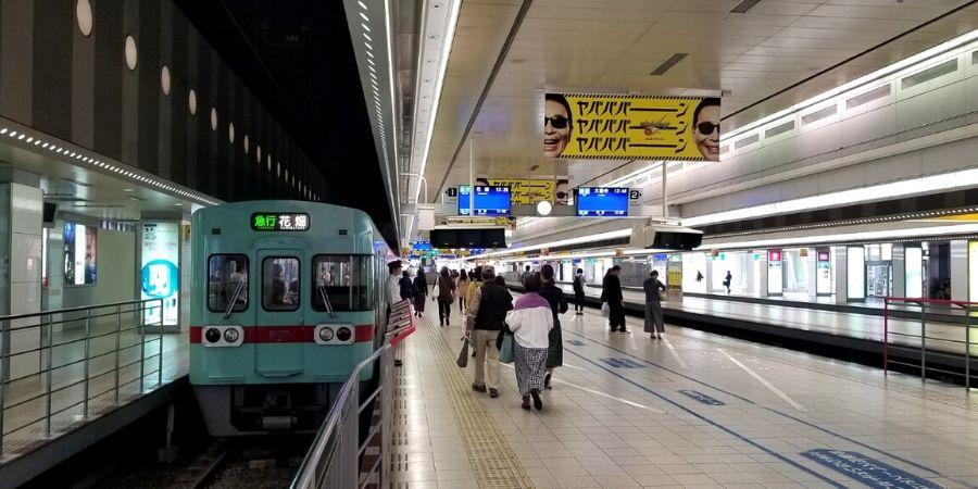 Nishitetsu Fukuoka (Tenjin) Station