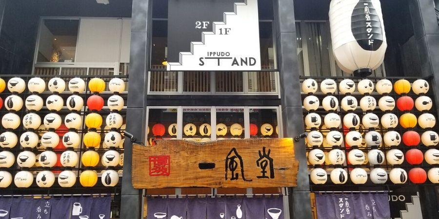 Try Hakata-styled ramen at Ippudo, a popular ramen restaurant in Fukuoka, Japan.