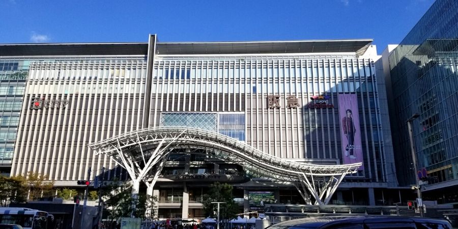 JR Hakata City is not only a train station but has many retail outlets and restaurant options.