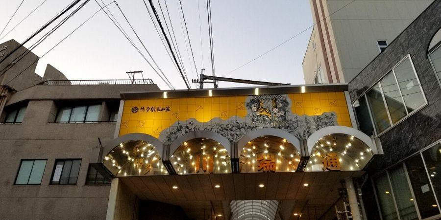 Pick up traditional souvenirs at Kawabata Shopping Arcade while you are in Fukuoka.