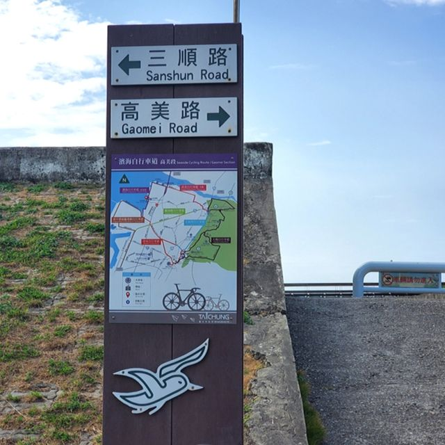 You will never be lost with helpful signages (in English) along the cycling route.
