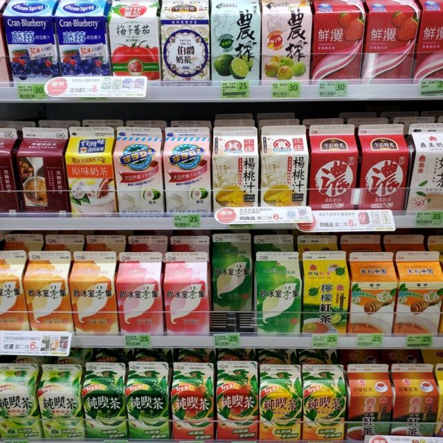 There are endless options for different teas and juices on the shelves of 7 11 across Taiwan.