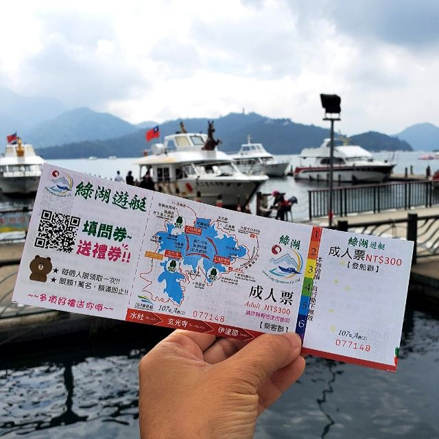 Even though the ticket says NT$300, I paid only NT$100 for a full day lake tour at Sun Moon Lake.
