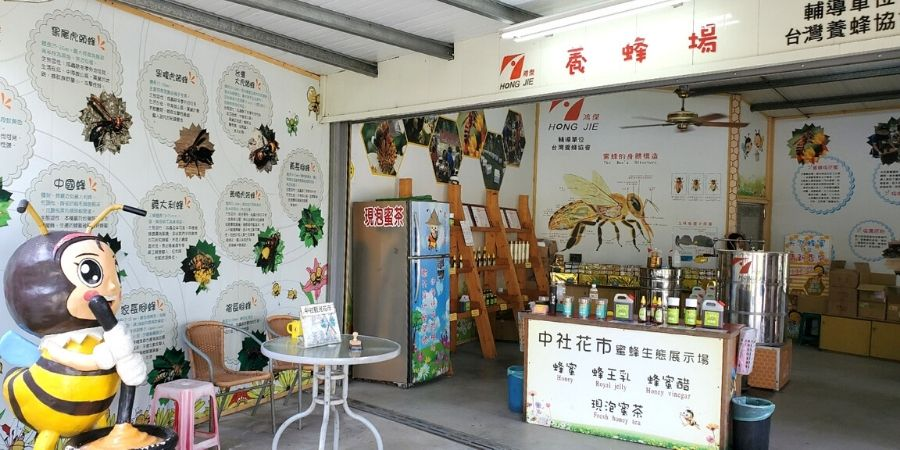 Learn about bees and buy bee products at Zhongshe Flower Market.