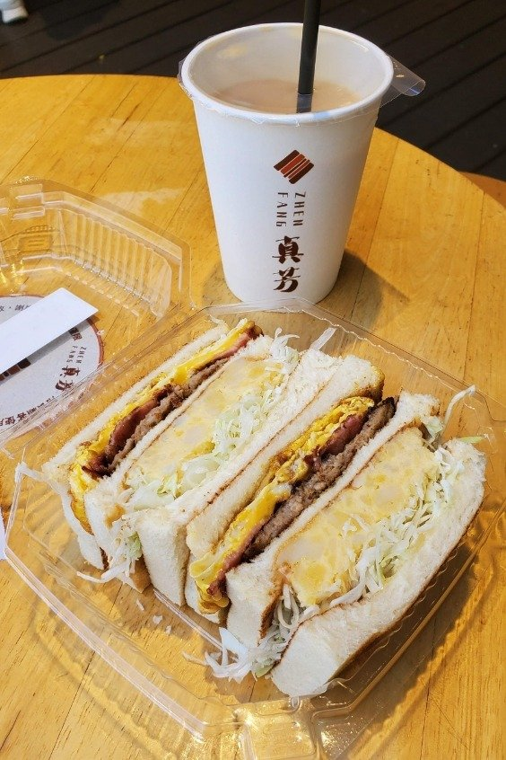 Zhen Fang Sandwich and a cold fresh milk tea.