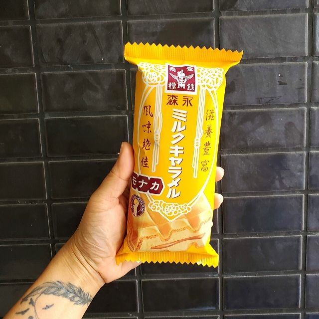 Unique ice cream flavour you will not find anywhere else other than in 7 11 Taiwan