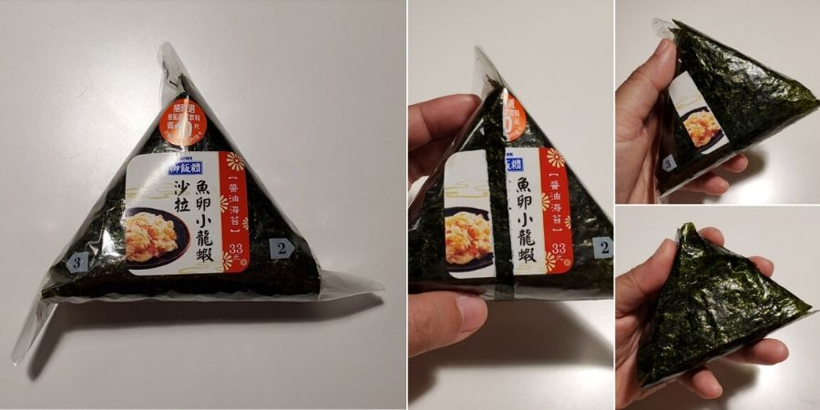 7 11 food: Onigiri (follow the tear-away the package starting from #1 to #3)