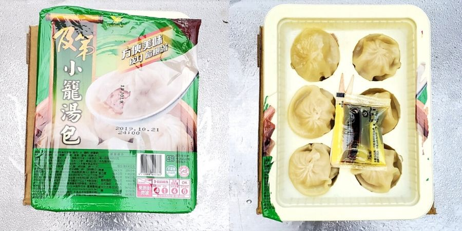 The outside and inside of a package of xiao long bao at 7 Eleven in Taiwan