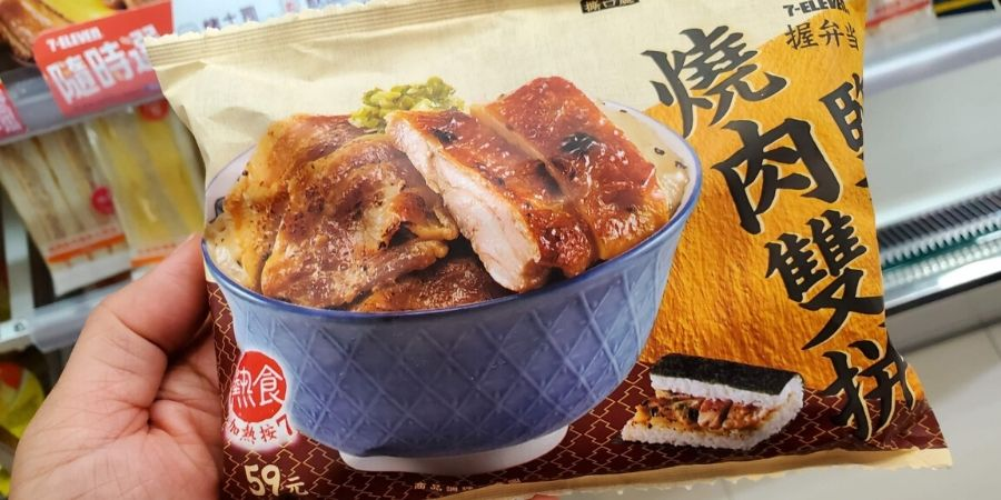 Hot sushi roll with grilled meat is a unique item you will only find in a Taiwan 7 Eleven