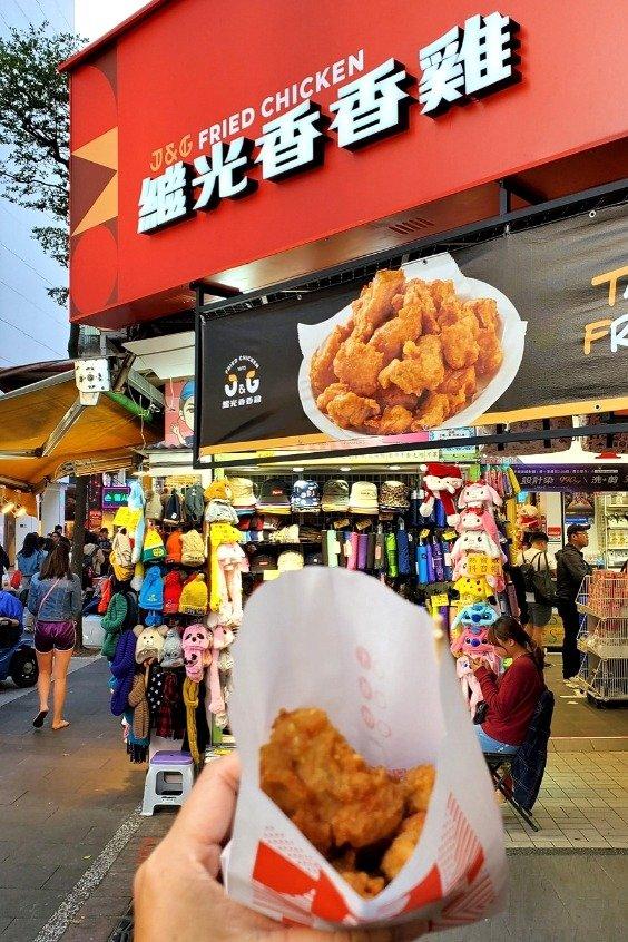 I ate half a bag of popcorn fried chicken before I realize I should take a photo! Ha!