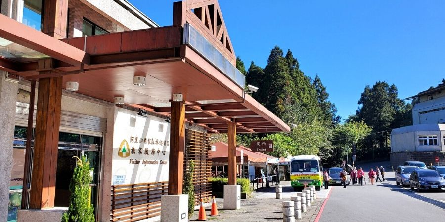 Most hotels are just east of the Alishan Visitor Centre.
