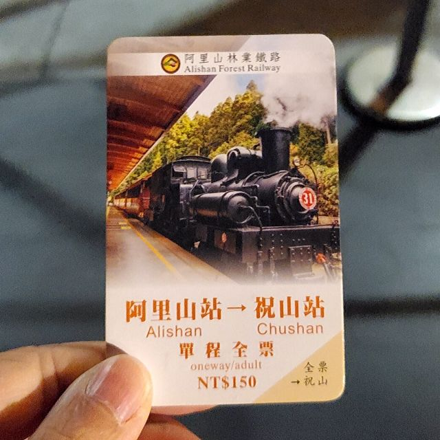 Take the sunrise train from Alishan Station to Zhusan Station and watch the famous Alishan sunrise.