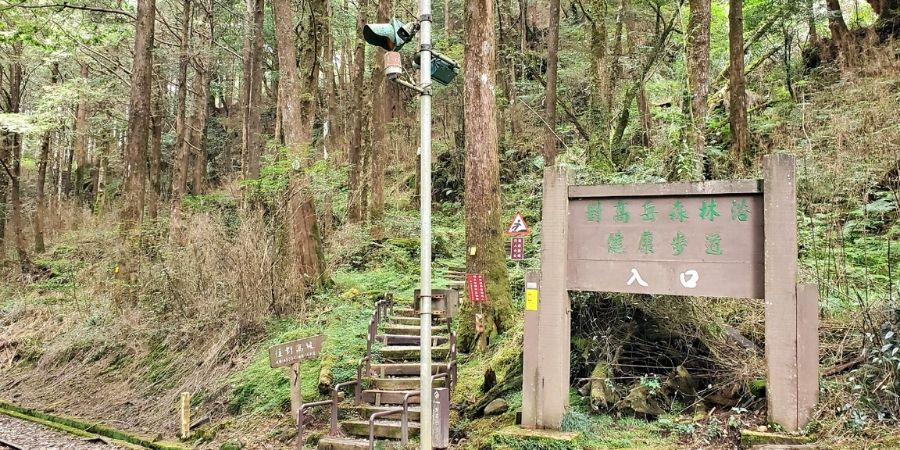 Part of the Duegaoyue Trail takes you up the mountain, down and back up again.