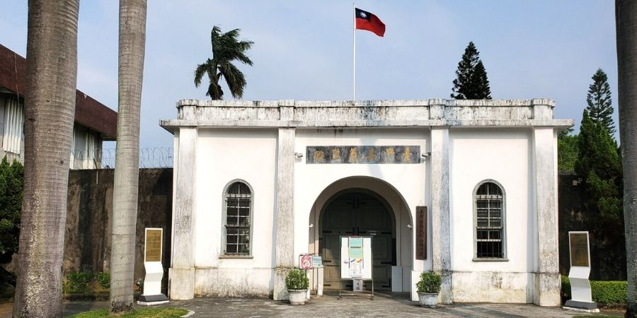 The facade of the Chiayi Old Prison. Wonder what it looks on the inside.