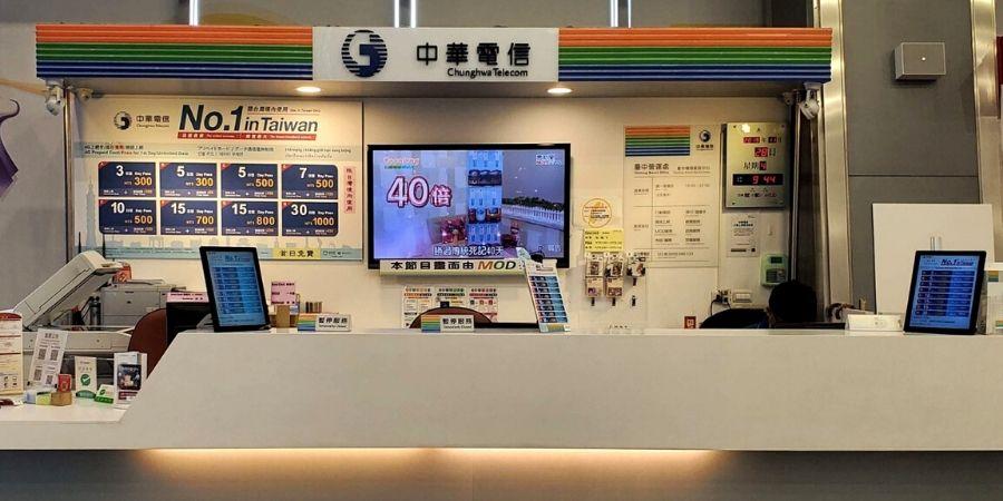Chunghwa Telecom service counter at Taichung International Airport.