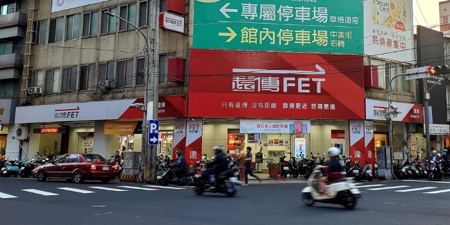 Buy a Taiwan SIM card at any telecommunication retail stores across Taiwan.