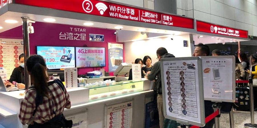 One of the mobile phone centers at Taoyuan International Airport.
