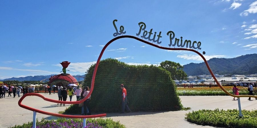 Le Petite Prince is definitely a highlight of the Taichung International Flower Carpet Festival.