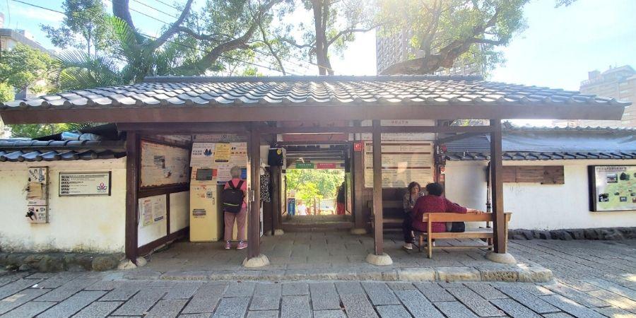 Beitou public hot spring aka Millenium Hot Spring