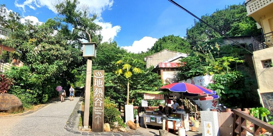 The entrance to Beitou Thermal Valley