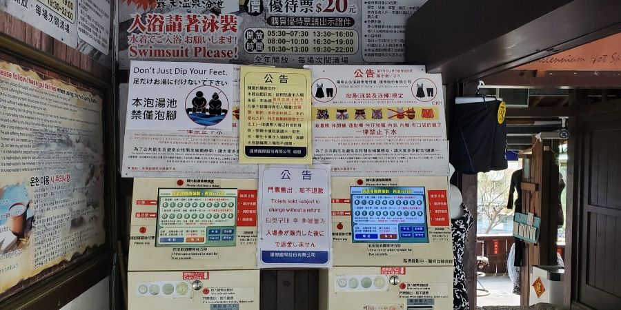 Hot spring rules posted outside of Millenium Hot Spring