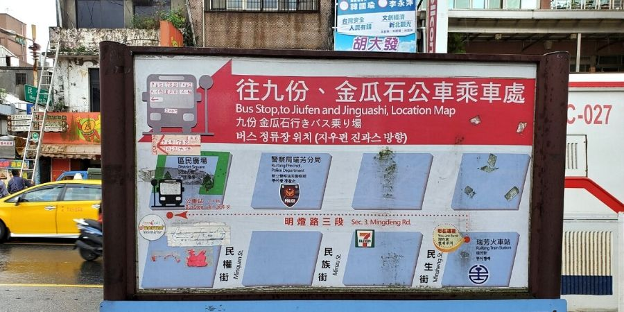 The signage in front of TRA Ruifang Station clearly indicates the bus stop location for buses going to Jiufen.