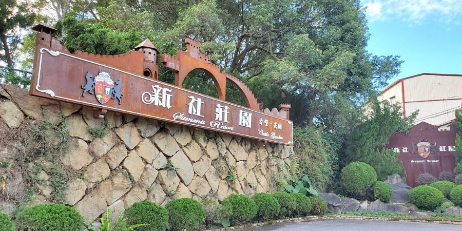 "When you reached the giant sign that says ""Summit Resort"", you have reached Xinshe Castle."