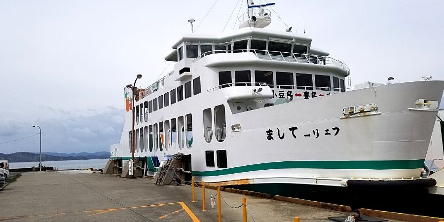 A passenger ferry at Ieura Port in Teshima, Japan