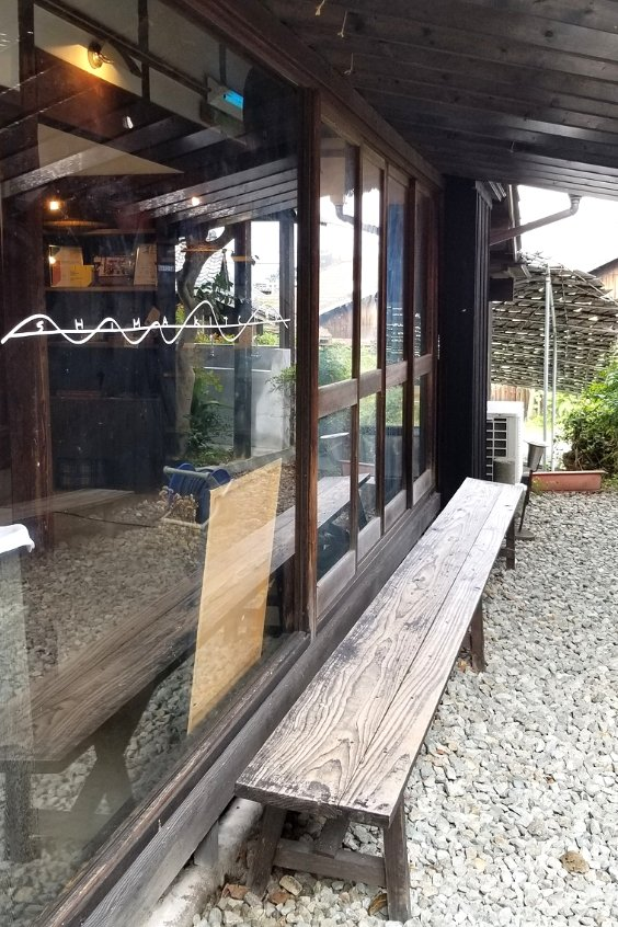 Shima Kitchen on Teshima Island