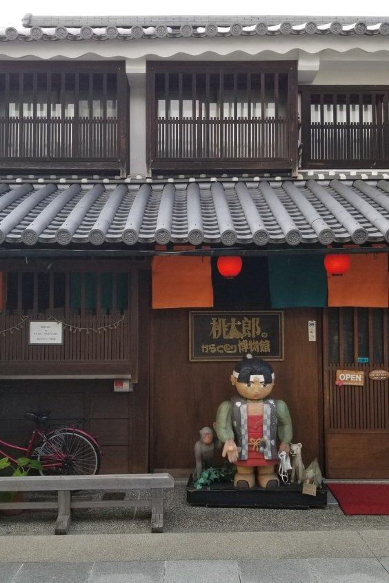 Entrance to Momotaro Karakuri Museum