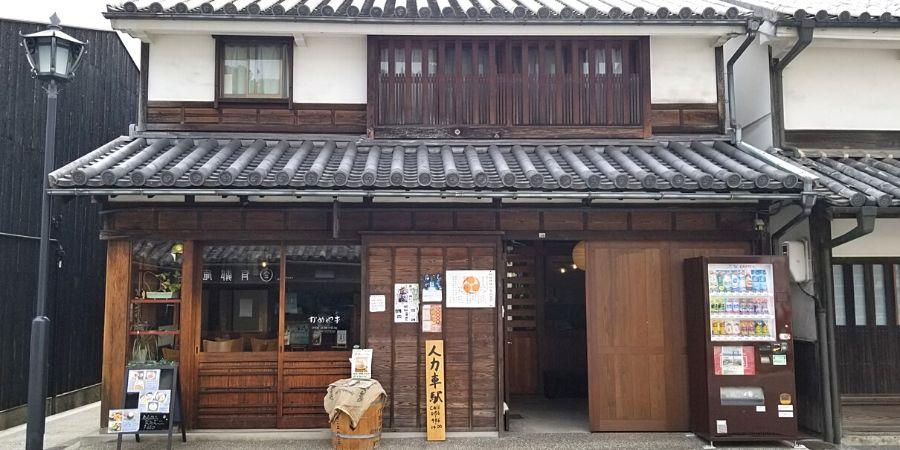 Typical Kurashiki houses