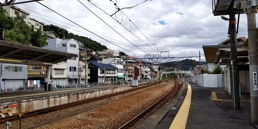 Onomichi Station