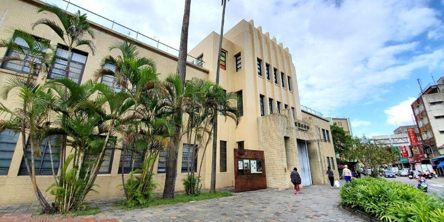 Yilan Museum of Art