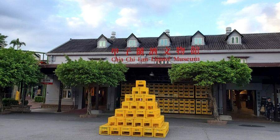 Chia Chi Lan Wine Museum is part of Yilan Distillery