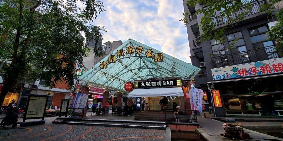 The entrance to Tangweigou Hot Spring Park