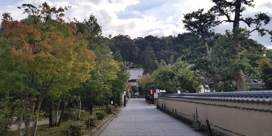 Dazaifu, Japan