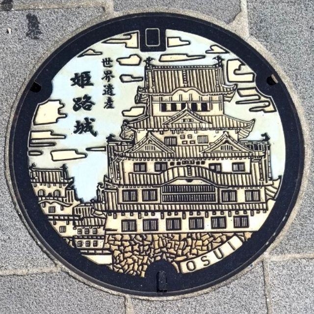 Decorative manhole cover in Himeji Japan