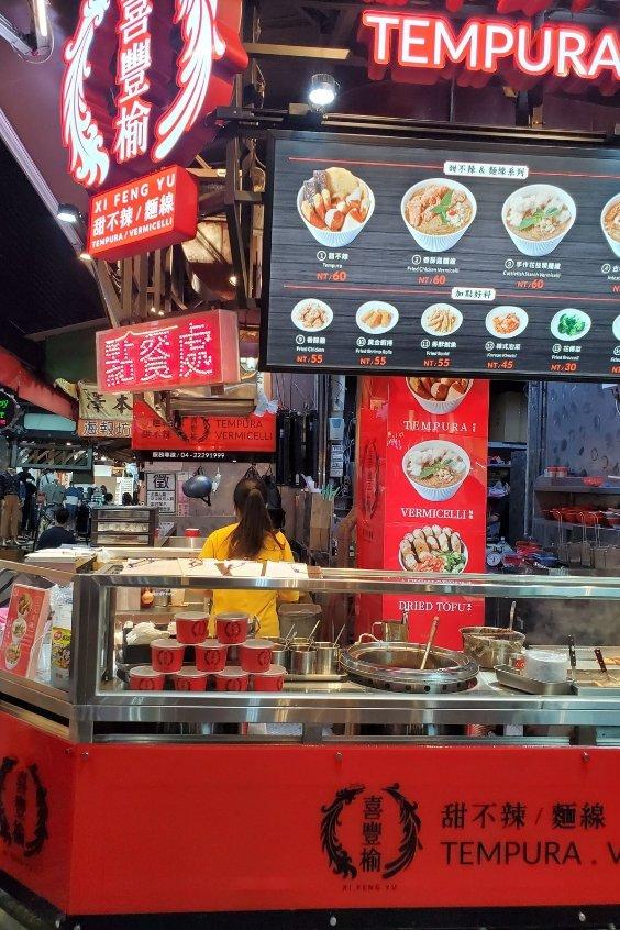 Xi Feng Yu Tempura and Vermicelli on Yizhong Street