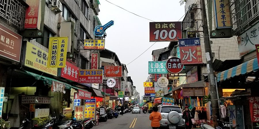 Many restaurants and food vendors on Zhongmei Street