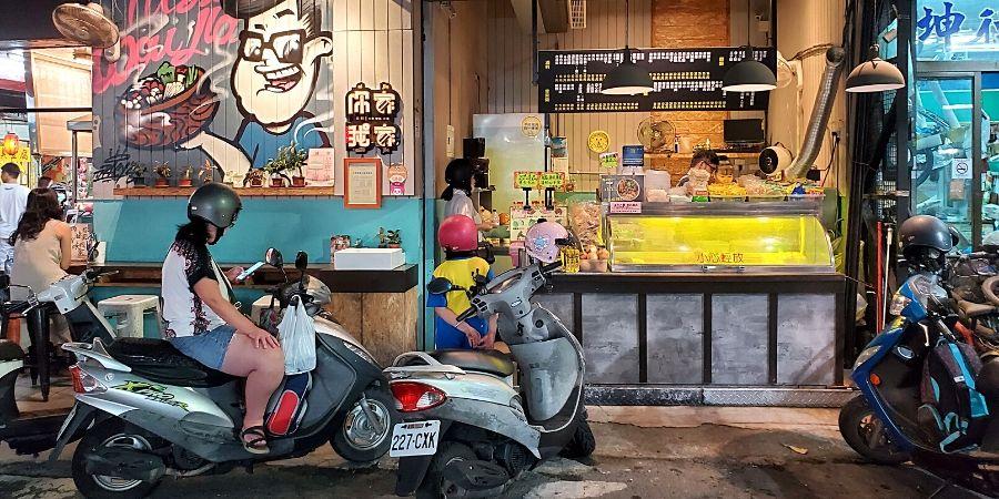 Ni Jia Wou Jia (你家我家滷味) in Feng Chia Night Market