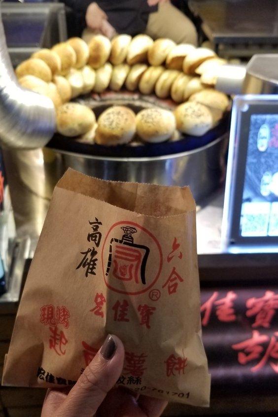 Taiwanese pepper bun
