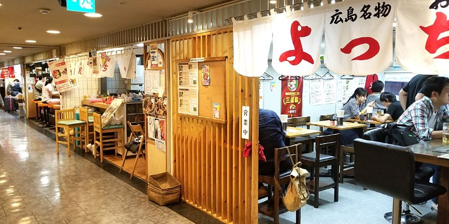 Okonomiyaki restaurants on second floor of Hiroshima Station