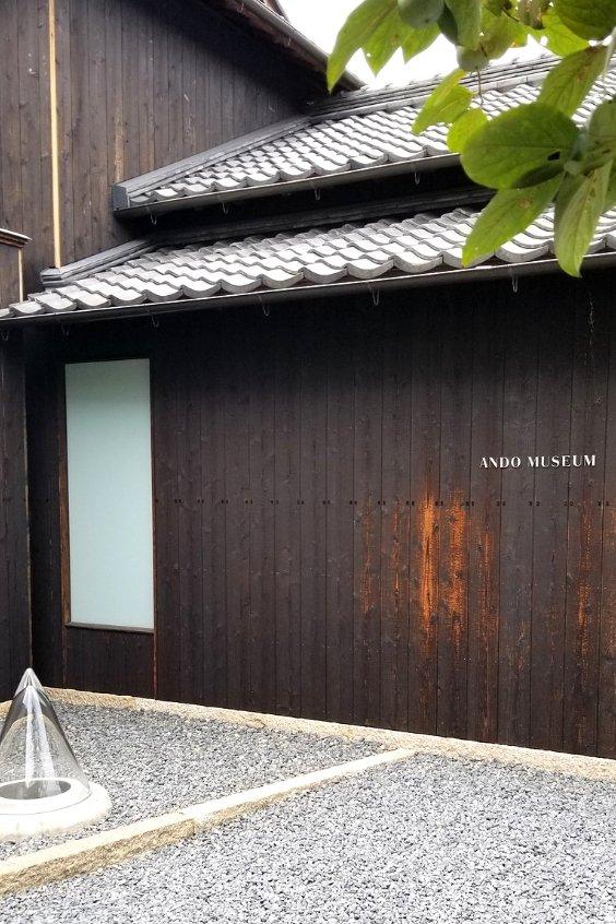Entrance to Ando Museum in Naoshima