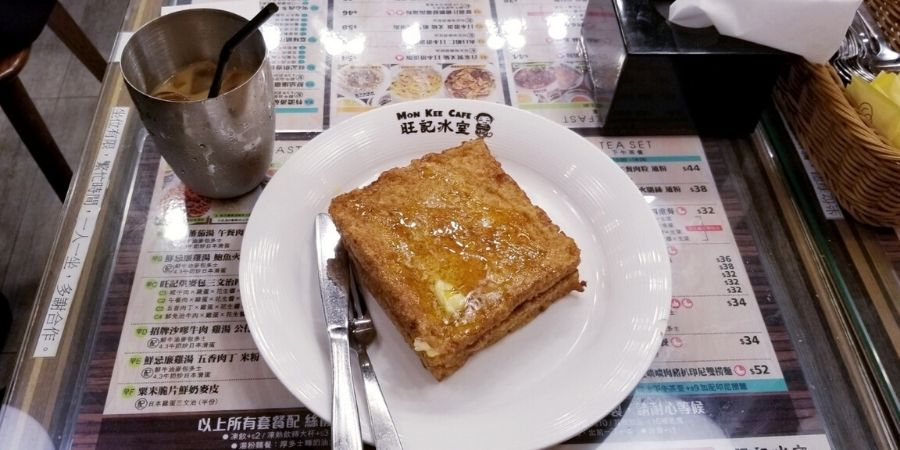 HK styled French toast at Mon Kee Cafe