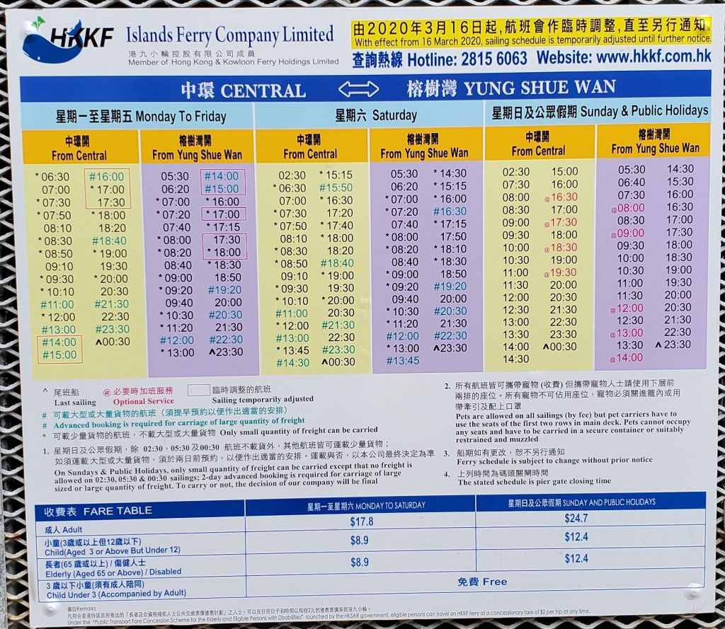 Ferry Schedule from Central to Yung Shue Wan (click to enlarge)