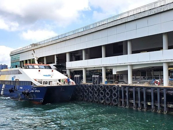 Learn how to take the ferry to Lamma Island from either Central or Aberdeen.