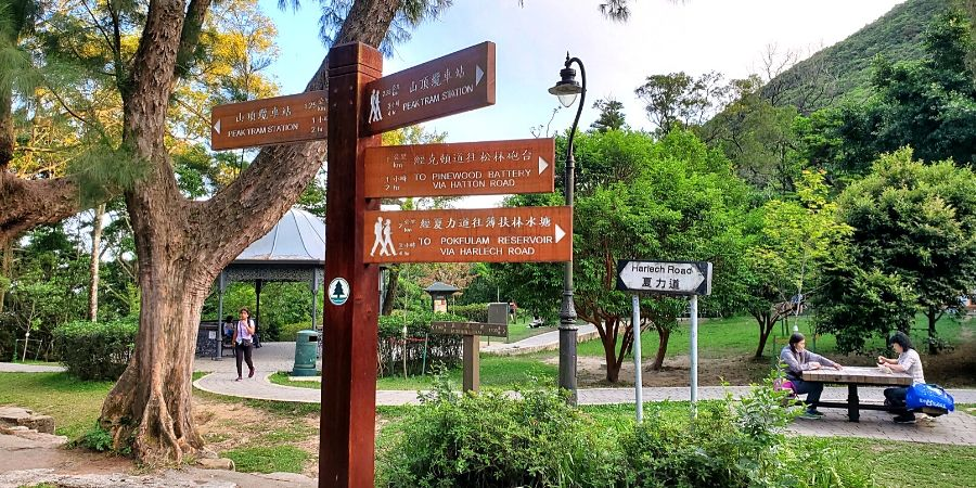 Many signages in the small park at the start of High West hike