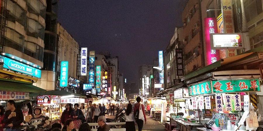 Liuhe Night Market (六合夜市)